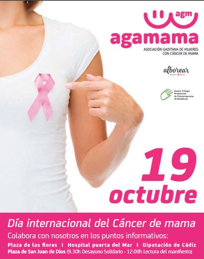 Cartel anunciador de Agamama.